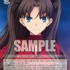 【ヴァイス】Fate マスターアゾット型 デッキ