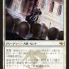 【MTG】レガシーMiracle(カウンタートップメンター)デッキ価格