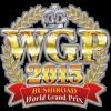 【WS】WGP2015中に発売されるタイトル