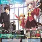 【ヴァイス】Charlotte-シャーロット- 商品紹介