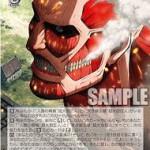 【WS】進撃の巨人 巨人単 デッキ