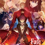【ヴァイス】Fate/stay night UBW Vol.II 商品紹介