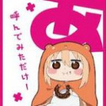 【商品紹介】うまるちゃん セリフ入り スリーブ