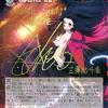 【ヴァイス】アクセルワールド 赤黄ショットバーン黒雪姫 デッキ