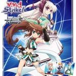 【ヴァイス】ViVid Strike! 発売日当日入賞デッキまとめ