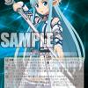 【ヴァイス】SAO 赤青タッチ黄波状攻撃スタンバイ型 デッキ