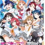 【ヴァイス】 ラブライブ!サンシャイン!! Vol.2 商品情報