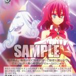 【ヴァイス】ノーゲームノーライフ 青赤イベント デッキ